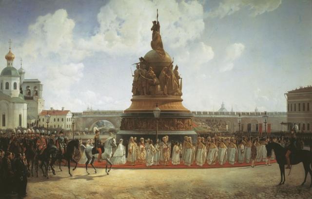 Богдан Виллевальде. Открытие памятника 1000-летия России в Новгороде в 1862. 1864