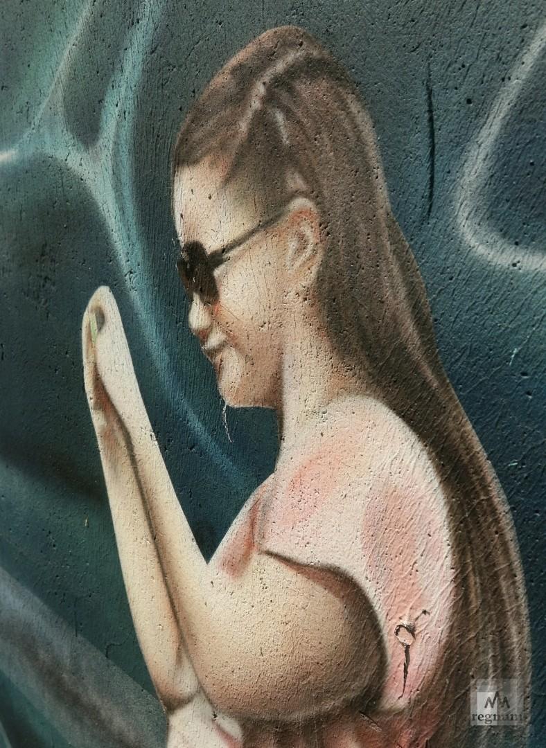 Граффити в Одинцово, созданные до фестиваля