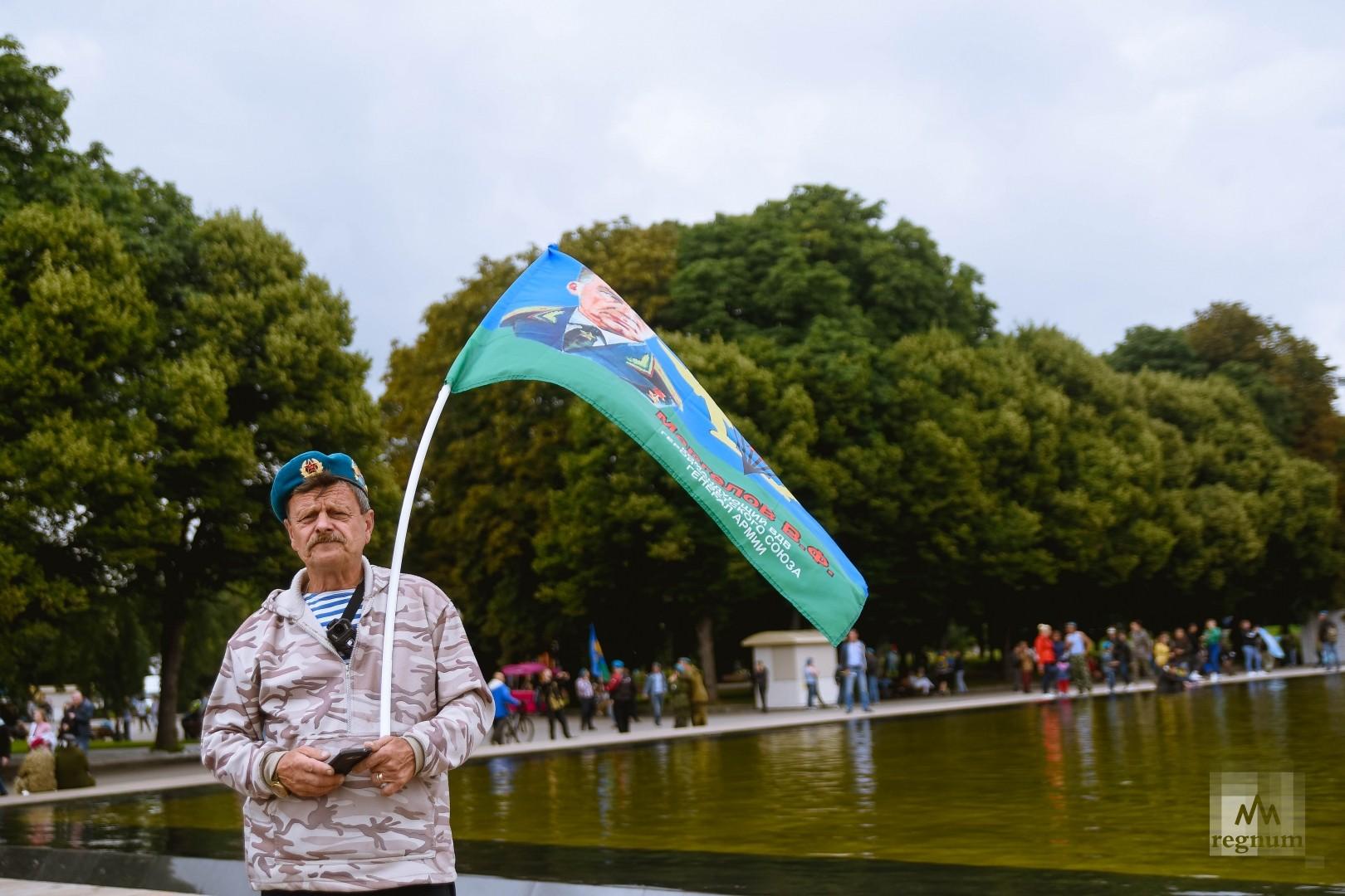 Празднование дня ВДВ в Парке Горького