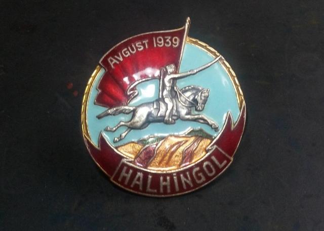 Знак «Участнику боев у Халхин-Гола». Монгольская Народная Республика (1940)