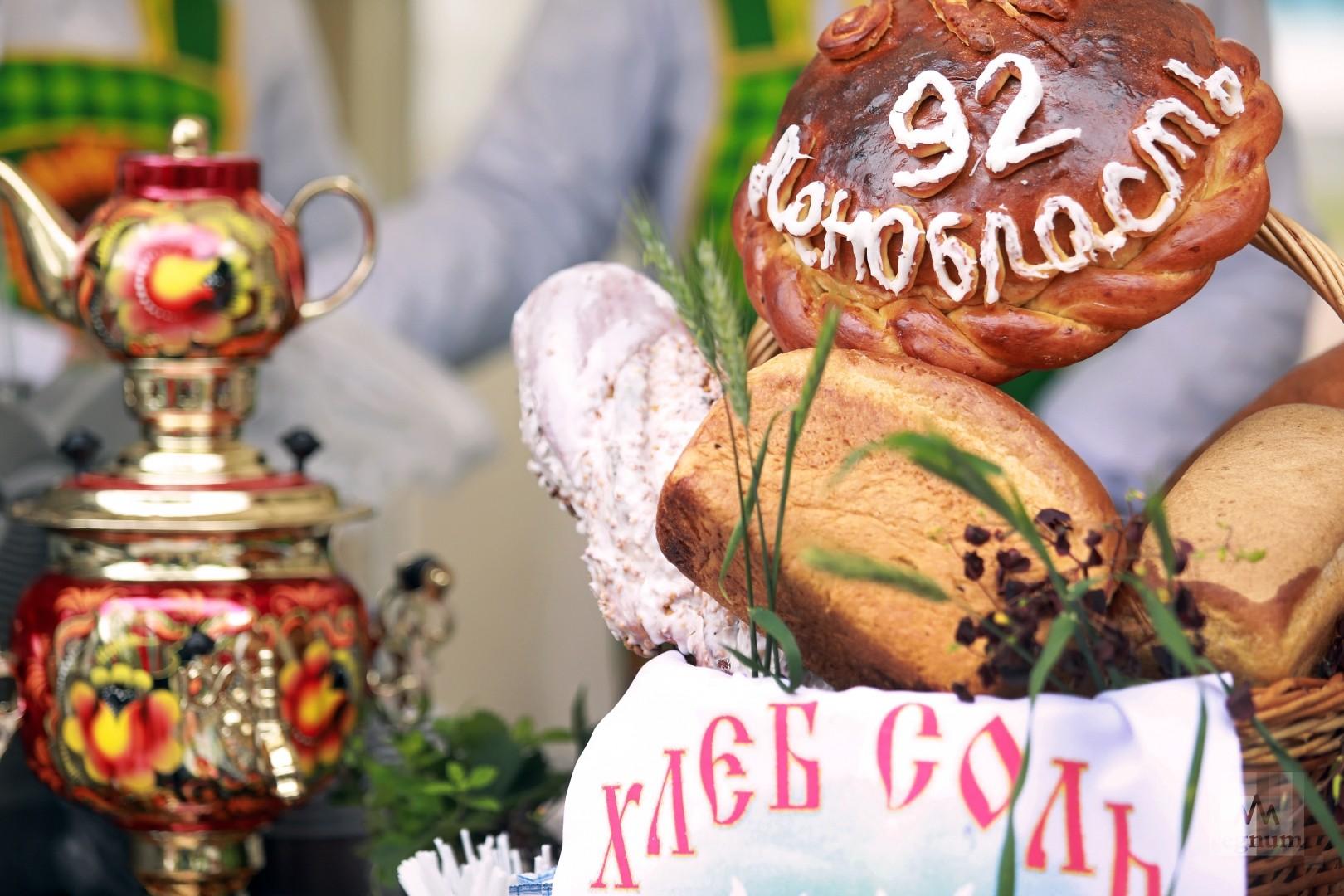 Гастрономический фестиваль  Калейдоскоп вкуса