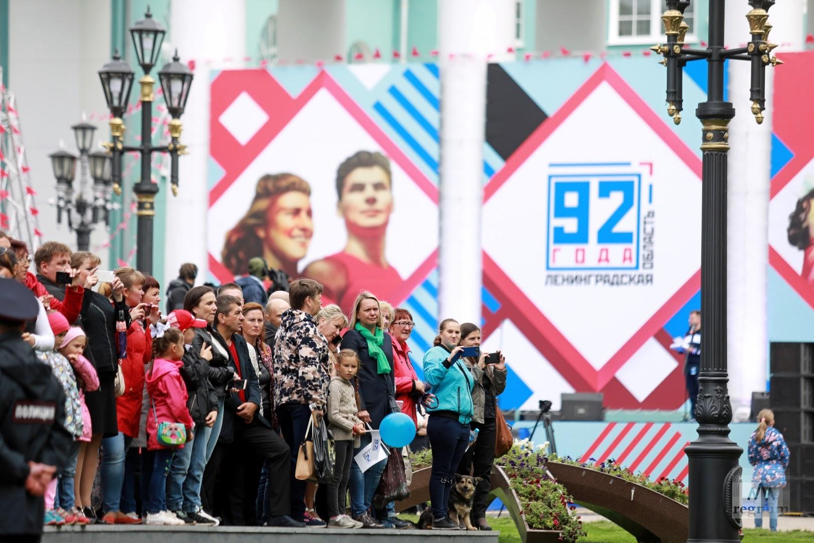 Жители Бокситогорска на празднике
