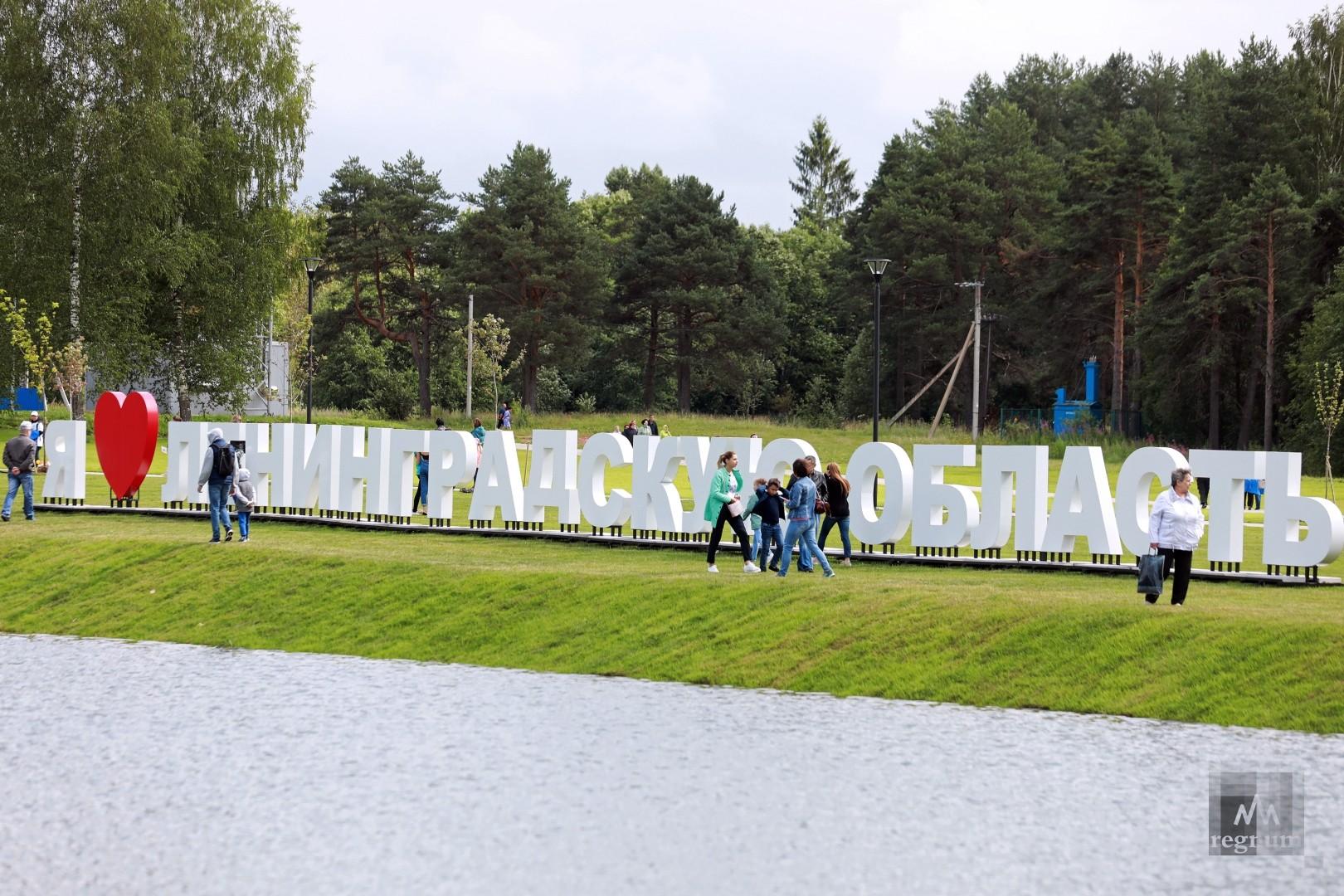 Празднование 92-ой годовщиной Ленинградской области в Бокситогорске