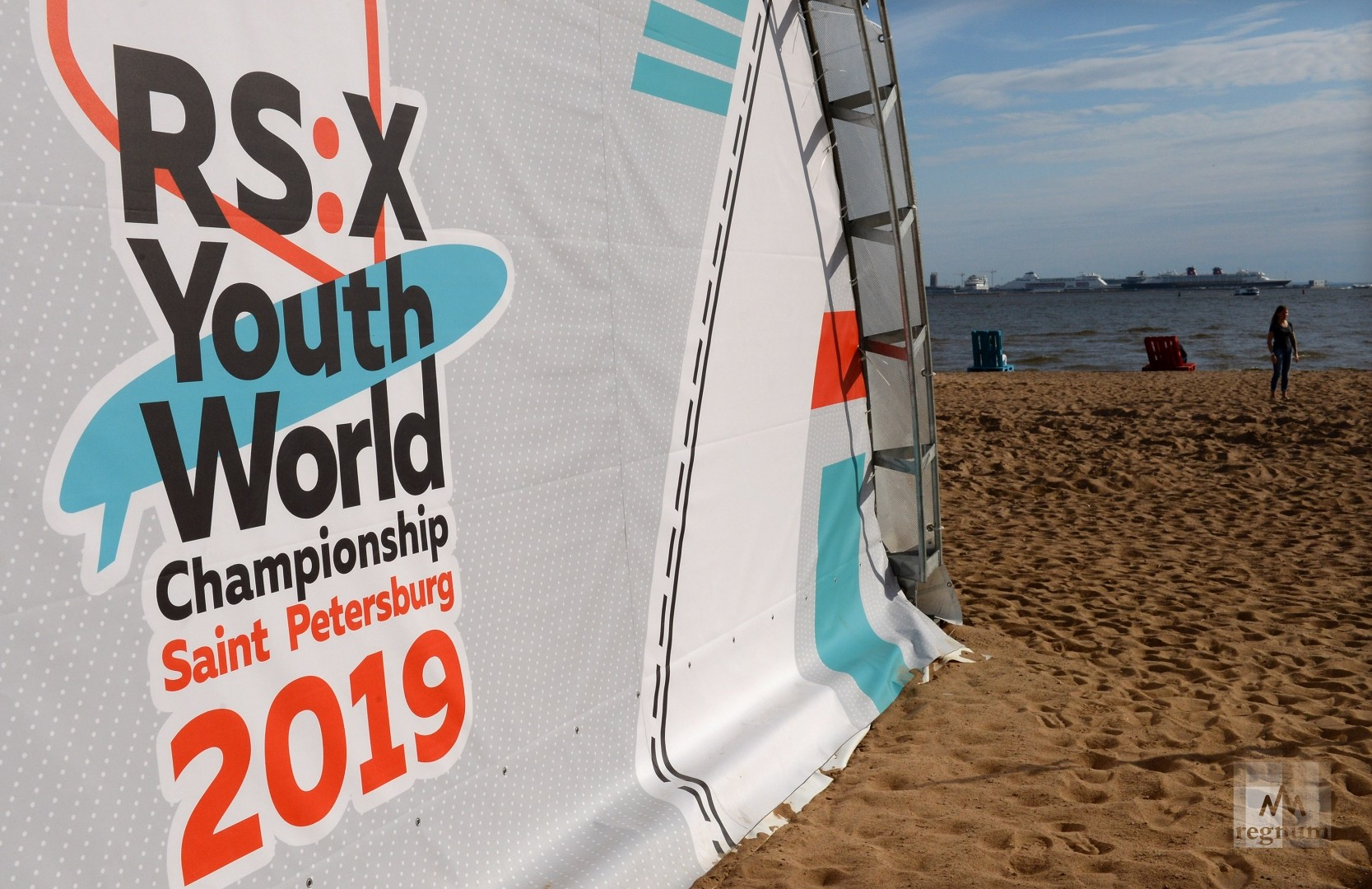 Чемпионат мира по виндсерфингу среди юниоров