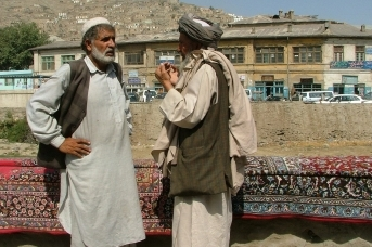 Афганистан. Jana