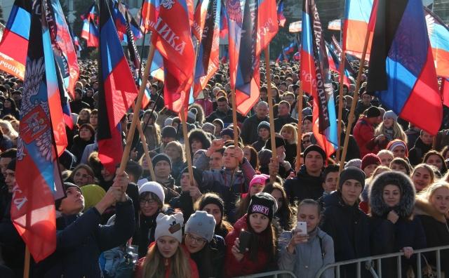 Митинг в Донецке. 2016