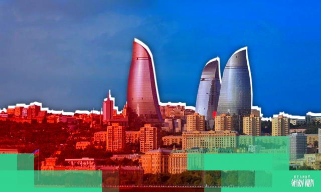 Подписание нового соглашения между Баку и Брюсселем отодвигается на неопределенное время