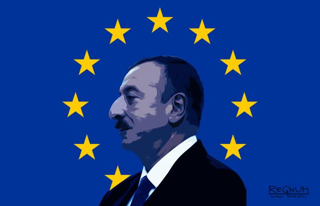 Почему Евросоюз «выкручивает руки» Азербайджану