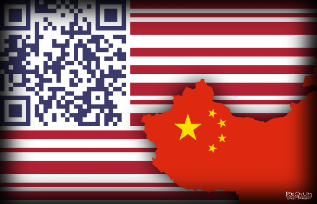 Китай и США Иван Шилов © ИА REGNUM