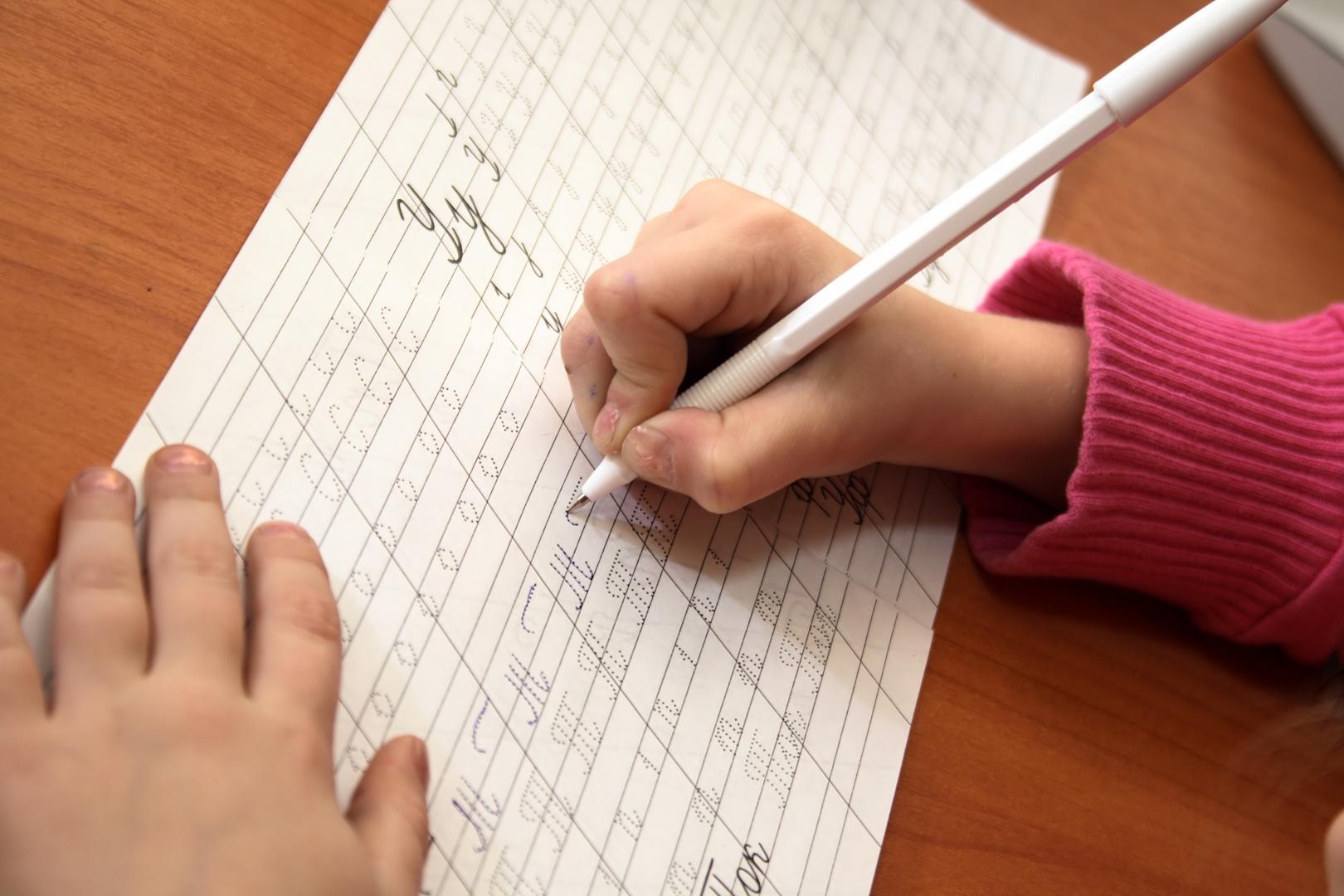 Картинки писать научись