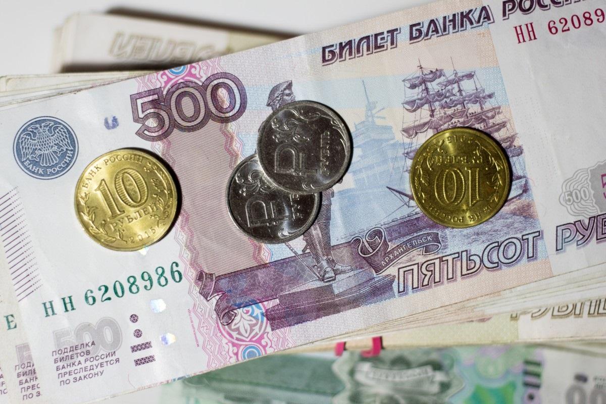 При каком совокупном доходе семьи положена субсидия москва