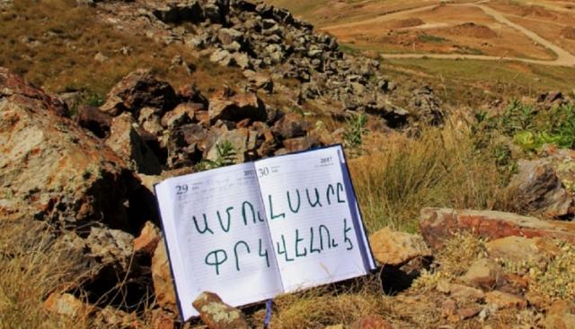 Золото Амулсара и новый протест: Пашинян лишится власти и уйдёт в оппозицию