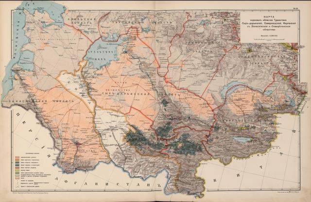 Карта коренных областей Туркестана- Сырдарьинской, Самаркандской, Ферганской