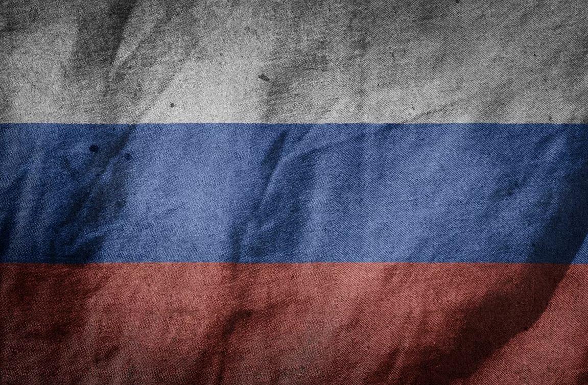 Под, картинки россия флаг