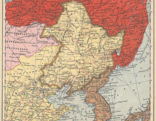 Накануне Японо-китайской войны. Политика СССР на Дальнем Востоке, 1936–1937