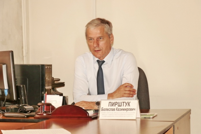 Болеслав Пирштук