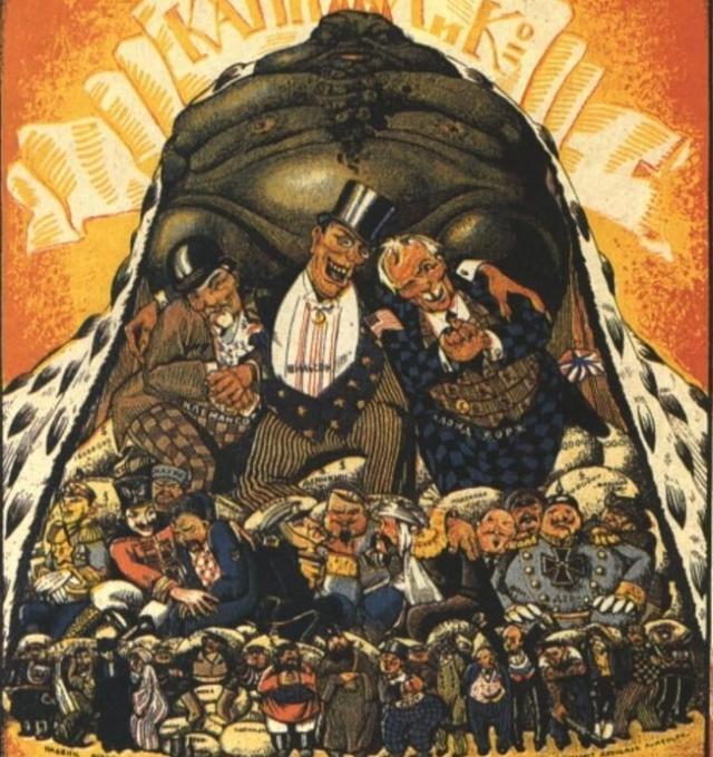 Кочергин Н. Капитал и Компания. 1920