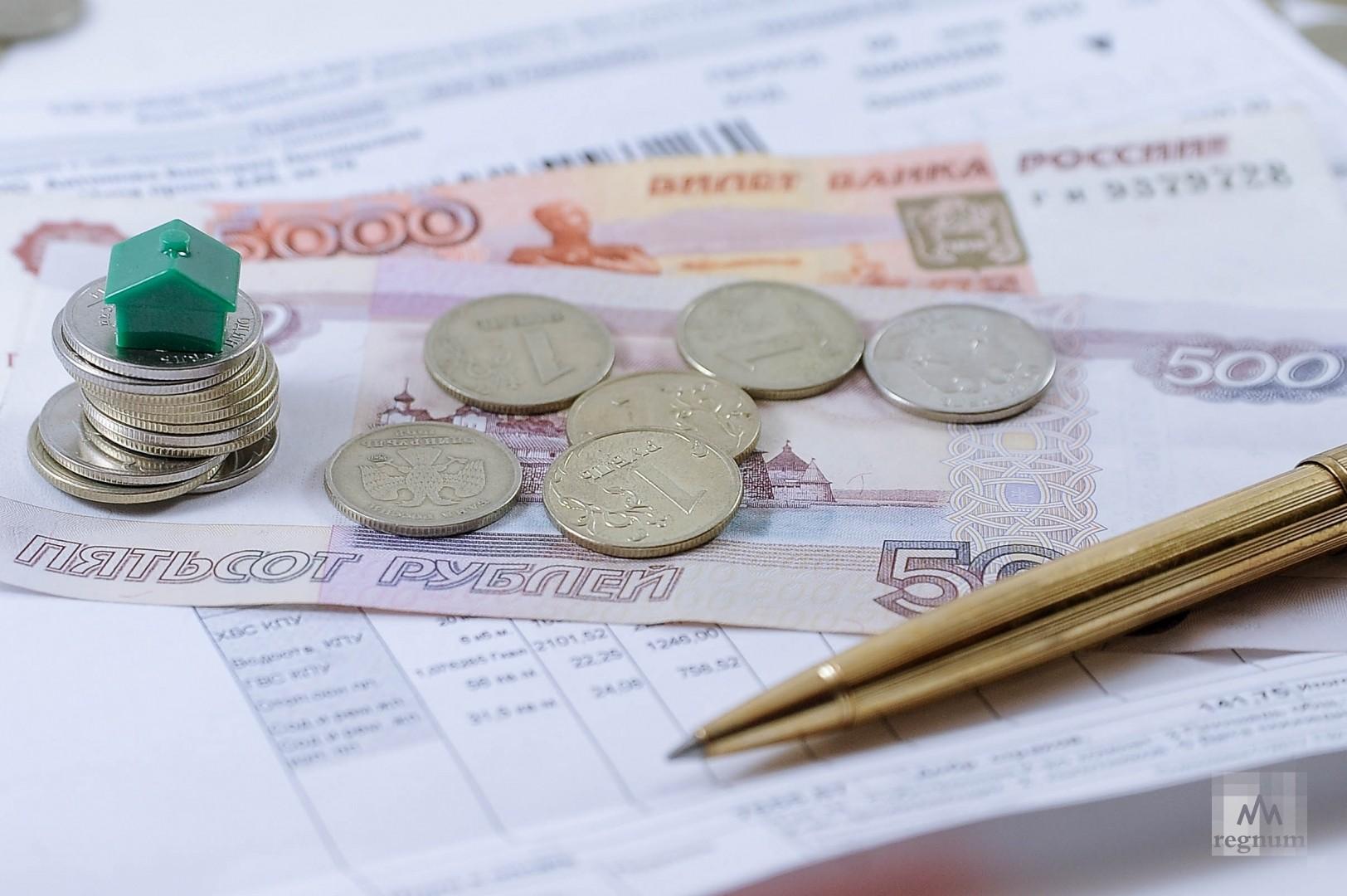 компенсации на оплату жилищно коммунальных услуг