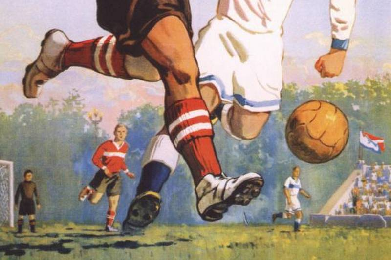 Алексей Кокорекин. Выше класс советского футбола! (фрагмент) 1954