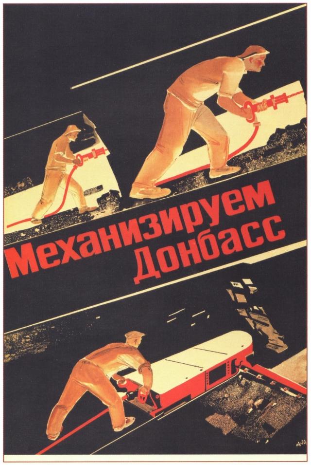 Дейнека А. Механизируем Донбасс. 1930 г
