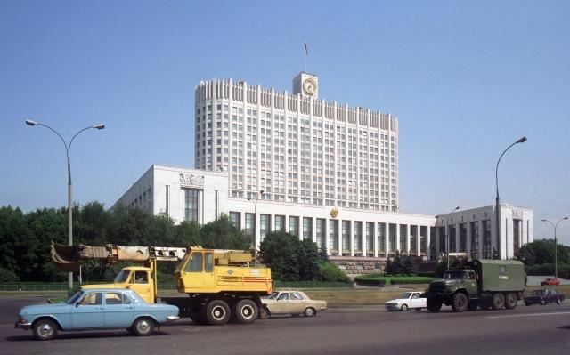Верховный совет России. 1992