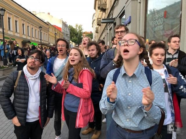 Протестная акция в Москве