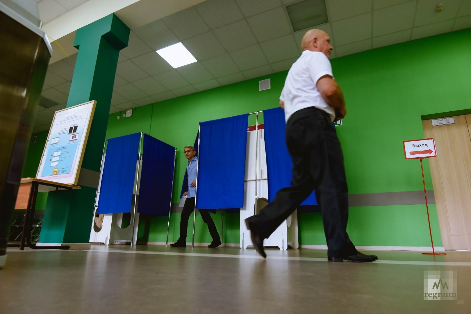 Đảng Nước Nga Thống nhất mất gần nửa số ghế ở Moskva