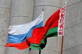 Россия и Белоруссия