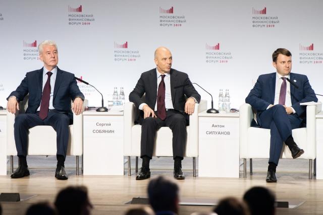 Пленарное заседание Московского финансового форума