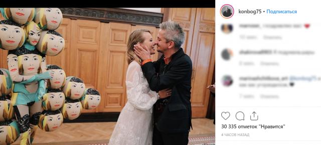 Свадьба Константина Богомолова и Ксении Собчак