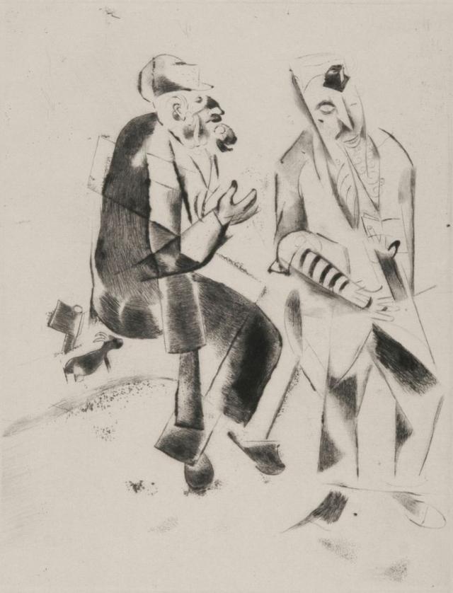 Марк Шагал. Старики. 1923