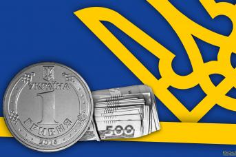 Экономика Украины. Иван Шилов © ИА REGNUM