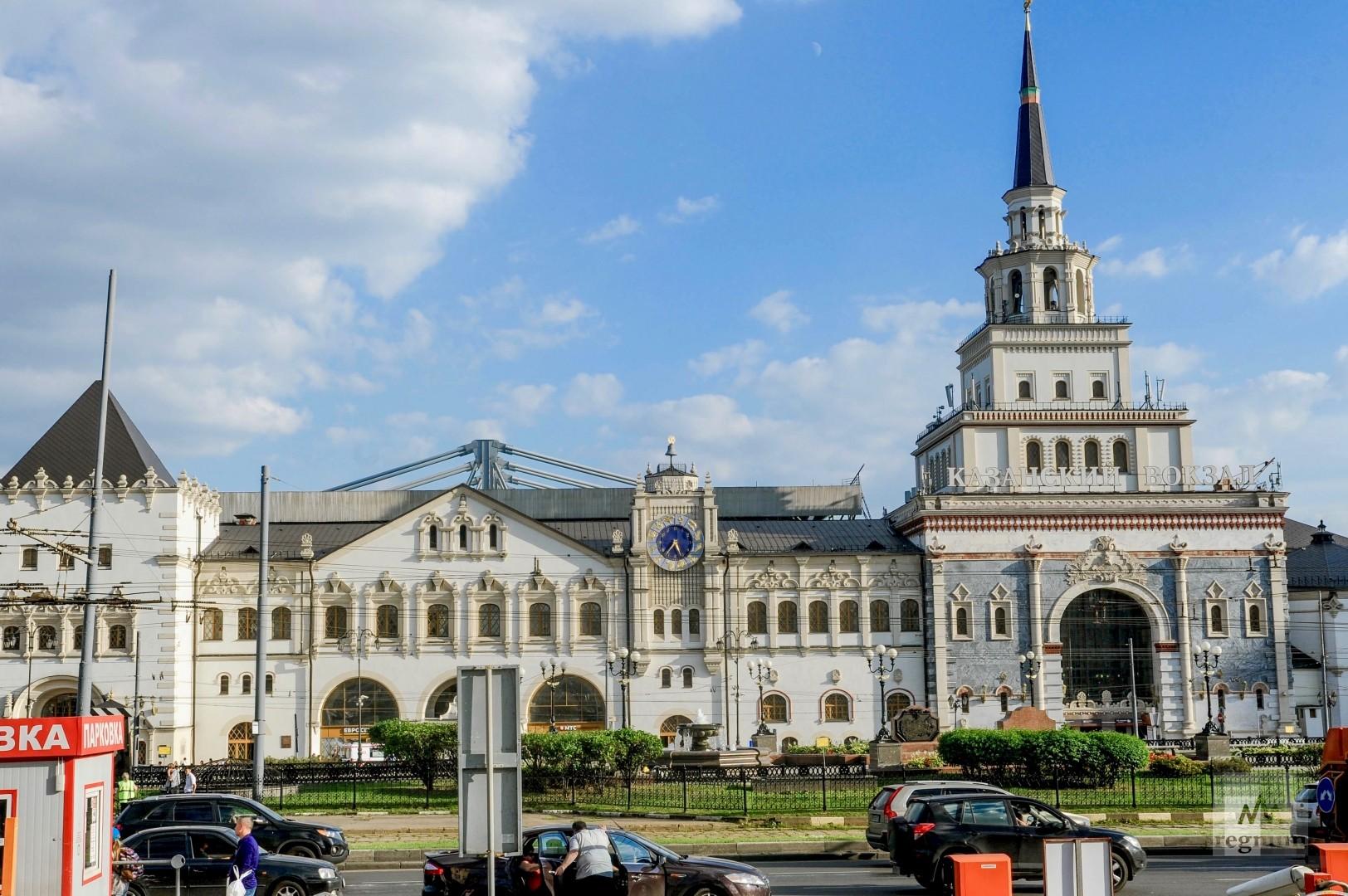 Купить цветы на казанском вокзале в москве, свадебных