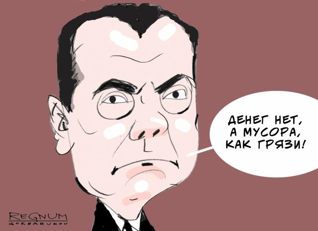 Медведев — Чемезову: «Мои слова должны быть записаны на скрижалях!»