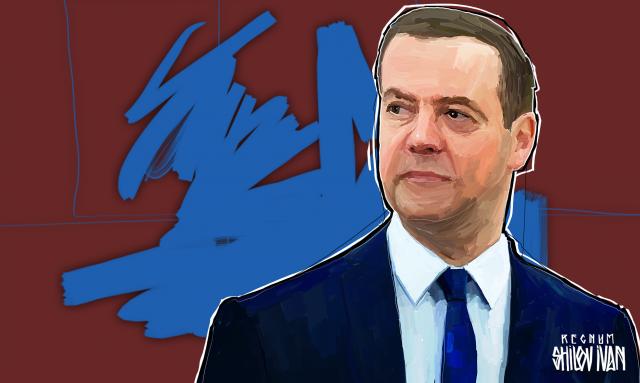 Дмитрий Медведев посетит форум «Среда для жизни» в Великом Новгороде