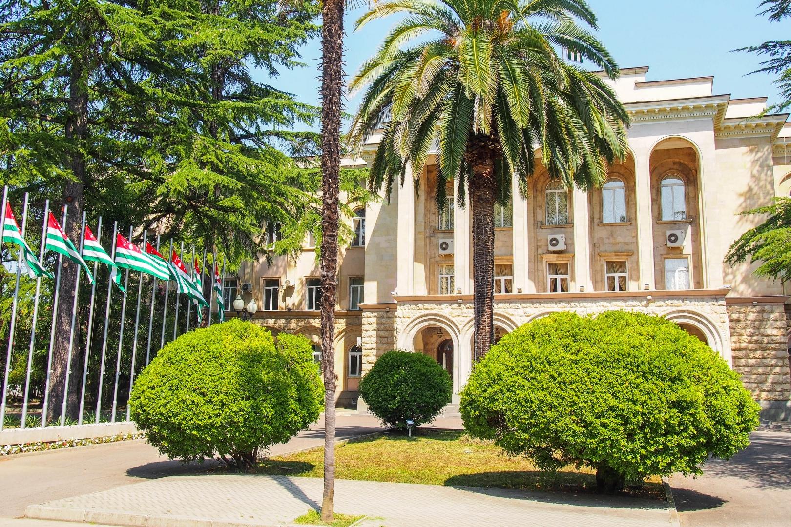 Президентский дворец. Абхазия Сухум