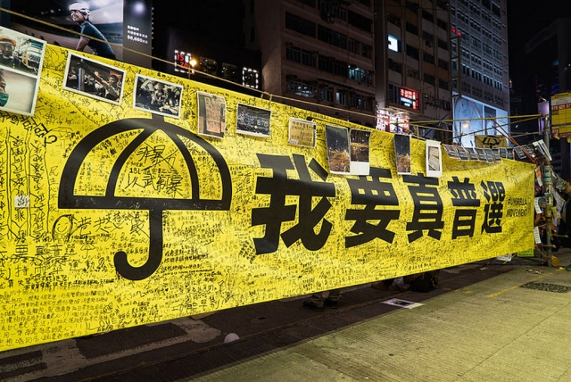 «Революция зонтиков» в Гонконге