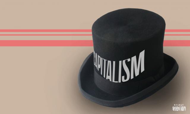 Решение, чем заменить либерализм, есть, но оно никому не нравится