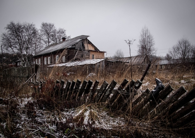 Умирающая деревня