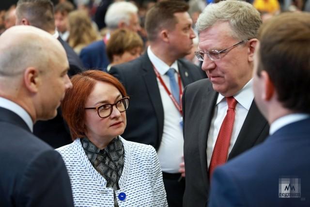 Эльвира Набиуллина и Алексей Кудрин