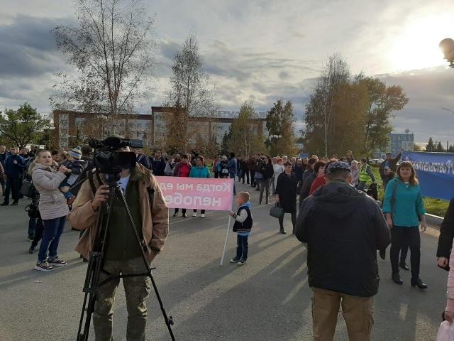 Работники «Прогресса» на митинге