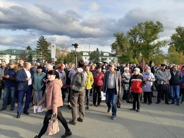 Митинг в Арсеньеве