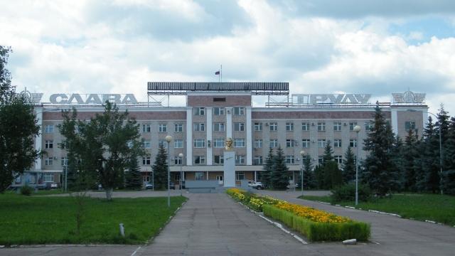 Здание администрации завода «Прогресс»