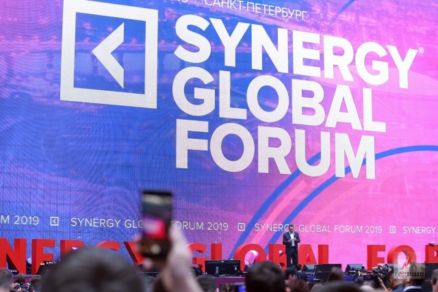 Бизнес-форум Synergy Global Forum в Санкт-Петербурге