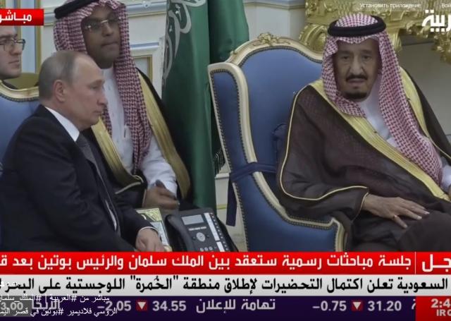 Владимир путин посетил королевский дворец и встретился с королем Саудовской Аравии Сальманом Бен Абдель Азиз Аль Саудом. 2019