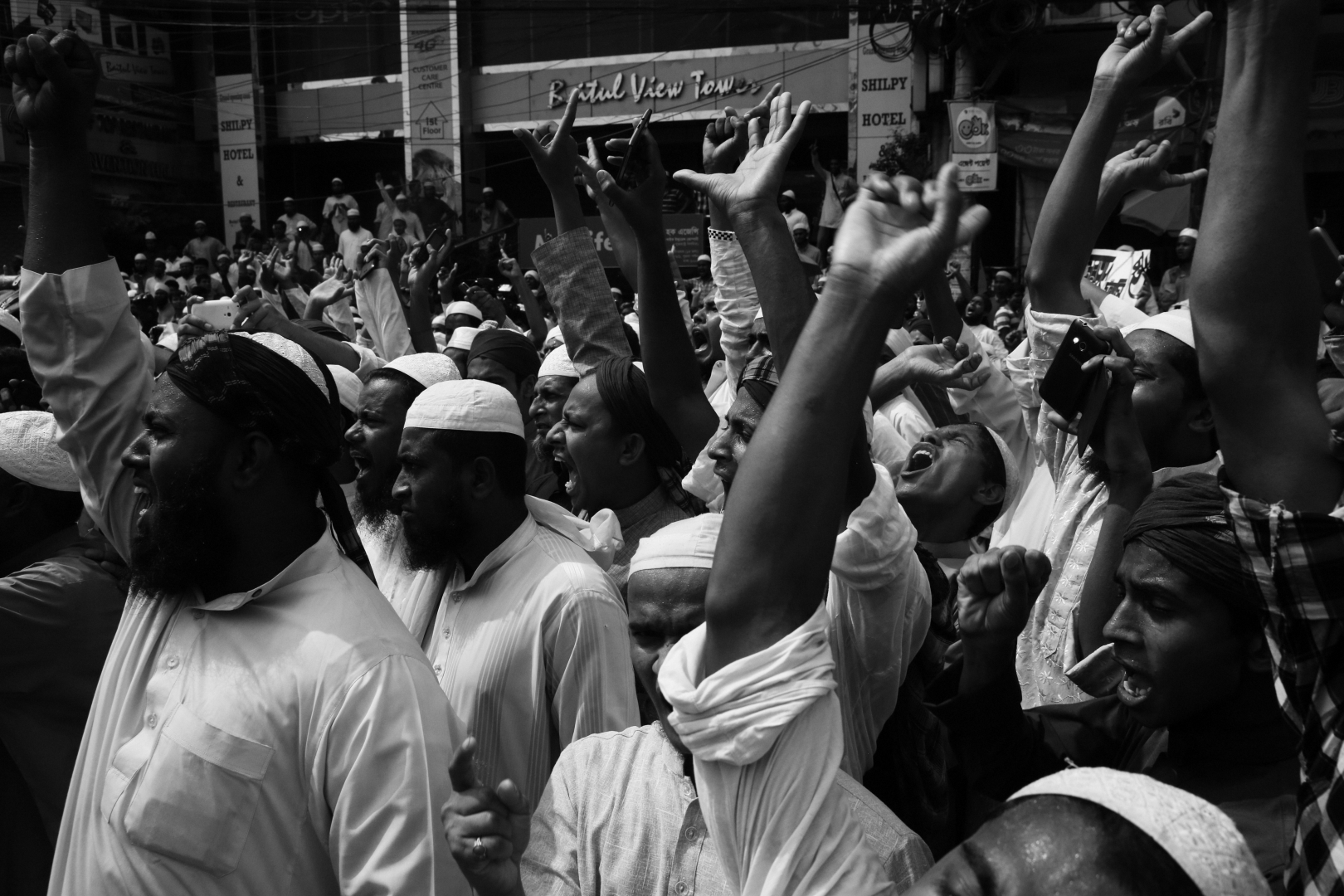 Религиозный митинг