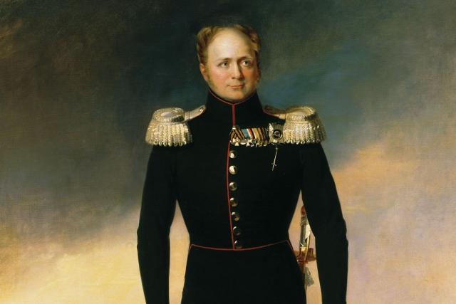 Джордж Доу. Портрет Александра I (фрагмент). 1826