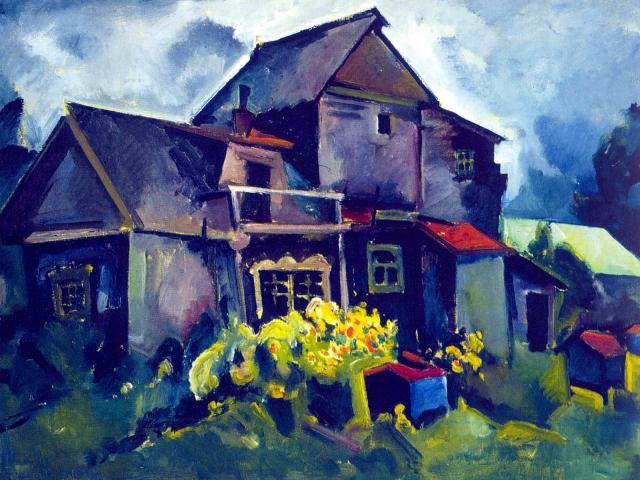 Аристарх Лентулов. Сельский домик.1918