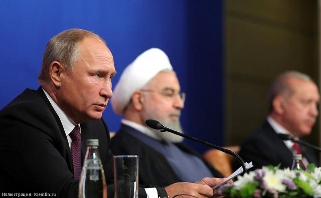 Встреча глав государств-гарантов Астанинского процесса содействия сирийскому урегулированию Владимир Путин, Хасан Рухани и Реджеп Тайип Эрдоган