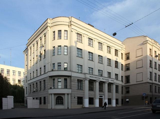 Здание МВД Республики Беларусь в Минске